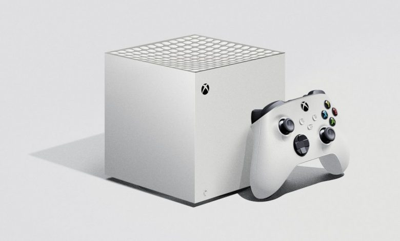 Xbox Series S specs is revealed