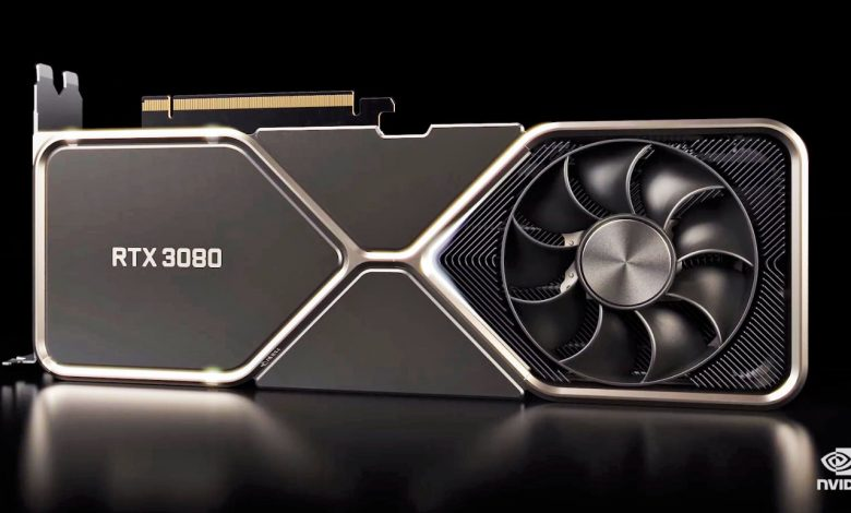 RTX 30' Series is finally announced