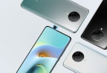 Xiaomi's new patent for notchless display